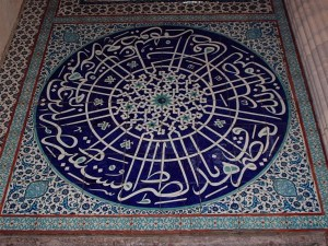 Calligraphy and arabesque in tile-work in the Mosque of Mehmet Pasha Sokullu in Istanbul Image