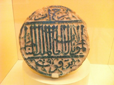 Image of Part of an inscription on marble dating the construction of a door and some other parts of al-Masjid al-Haram to 804 AH/ 1401 CE