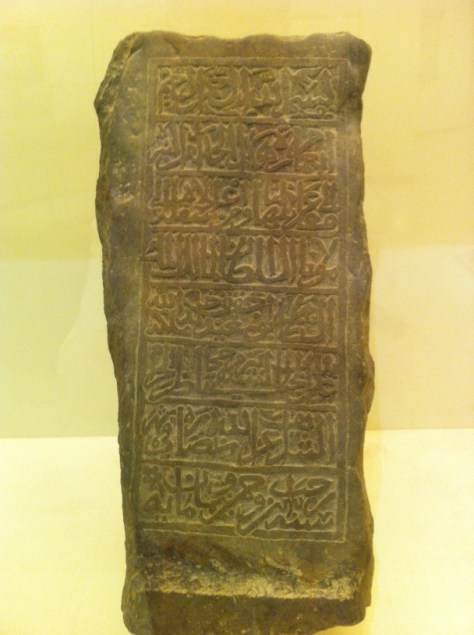 Image of An inscription on stone evidencing the contributions of the Mamluki Sultan Abu Sa'id Jaqmaq to al-Masjid al-Haram in 852 AH/ 1448 CE.