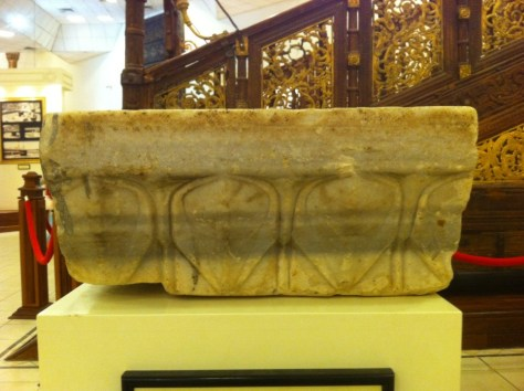 Image of Two marble moldings from the minbar, or pulpit, of al-Masjid al-Haram dating back to the Ottoman Sultan Sulayman