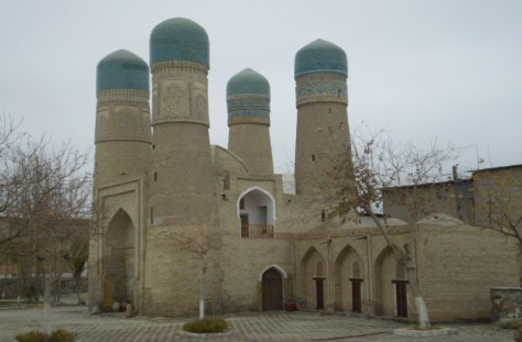 The Chor Minor madrasah Image (school) in Bukhara, Uzbekistan.