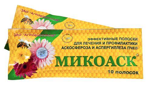 препарат микоаск для лечения аскосфероза и аспергиллеза пчел