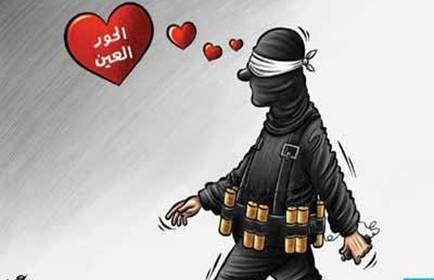 Hate Free terorista