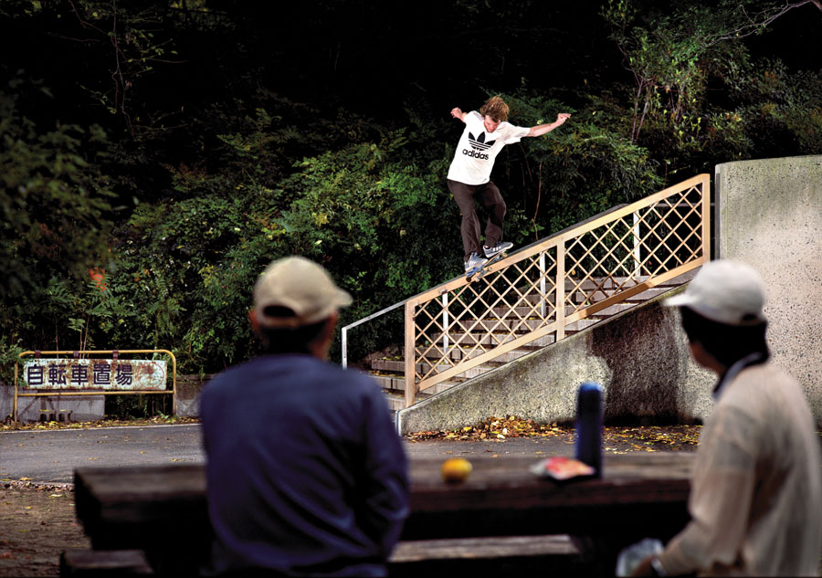 Silas Baxter-Neal. Frontside Feeble. Tokyo