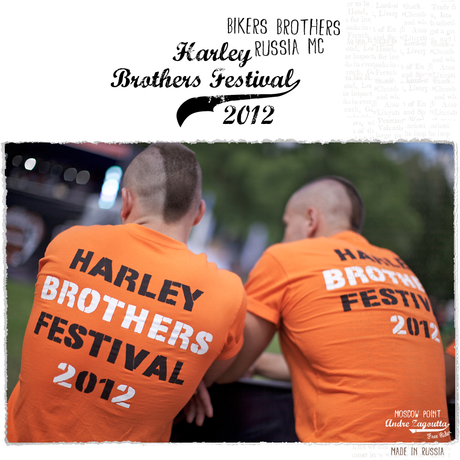 Harley Brothers Festival 2012 :: Photos By Andre Zagouta (1)
