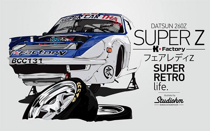 super-retro2