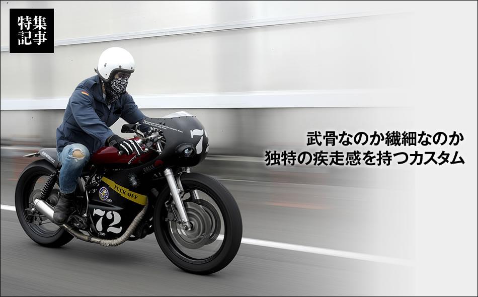 AN-BU Motorcycles