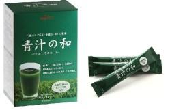 ○青汁の和化粧箱・分包