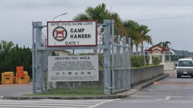 回れ右でキャンプハンセン出入り口が。