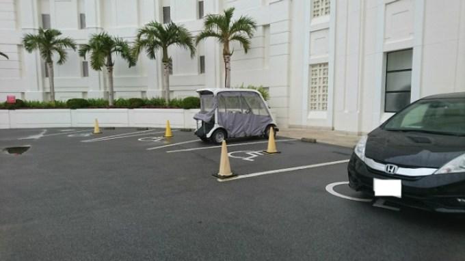parking-speace