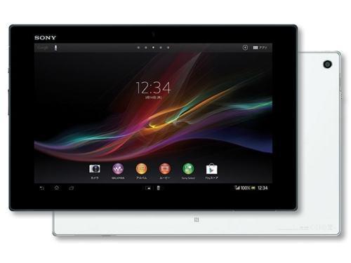 gogoni-xperia-tablet-z
