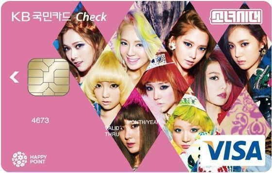 girls-generation-credit-card