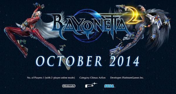 Laguna_Bayonetta_2