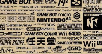 Nintendo volta a falar sobre o projeto NX