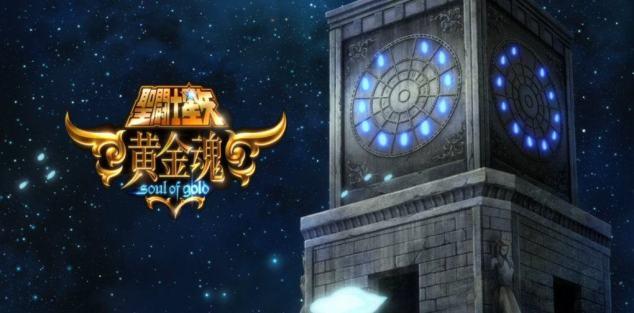 Laguna_Saint_Seiya_Soul_of_Gold_Fire_Clock