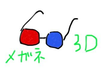 2015−11−28−1