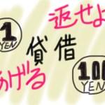 2015−12−22−1.jpg