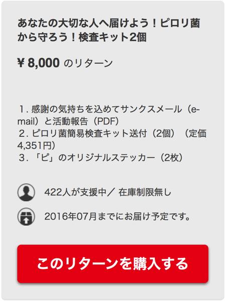 2016−04−24−1