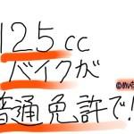 4d64cd0e05cafc25e8b3628ed56fa5f1.jpg