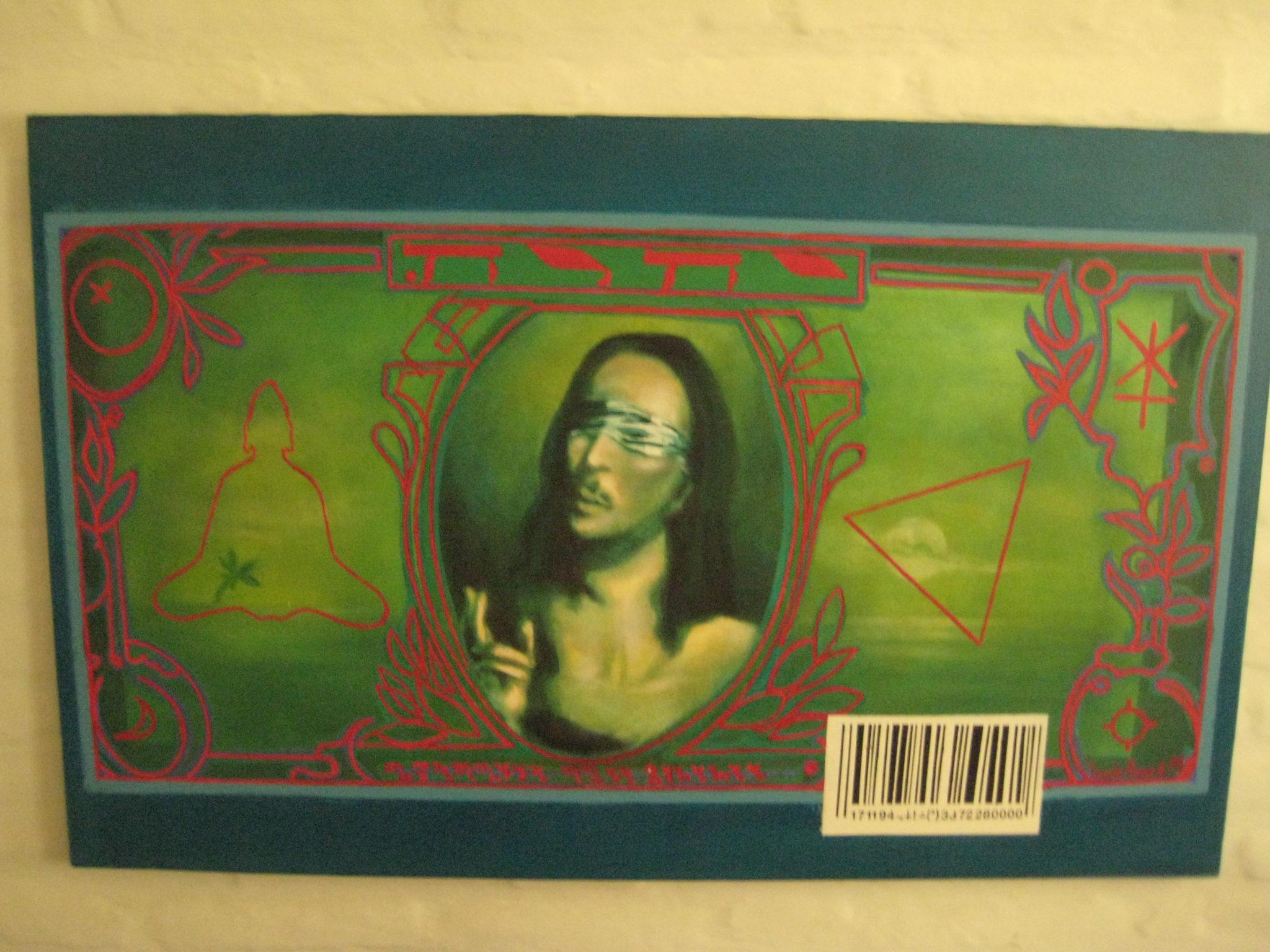 An Ecuadorian artist's statement about money. (Gracias a Danilo de Casa de Arte in Puembo, Ecuador)