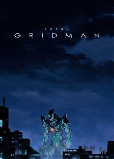 SSSS.GRIDMANの画像 p1_15
