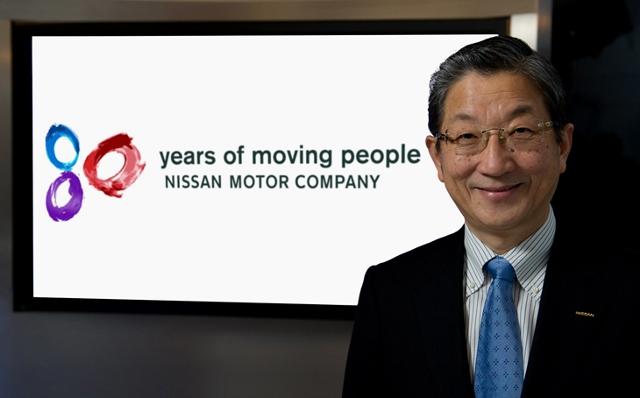 Celebrará Nissan su 80avo Aniversario