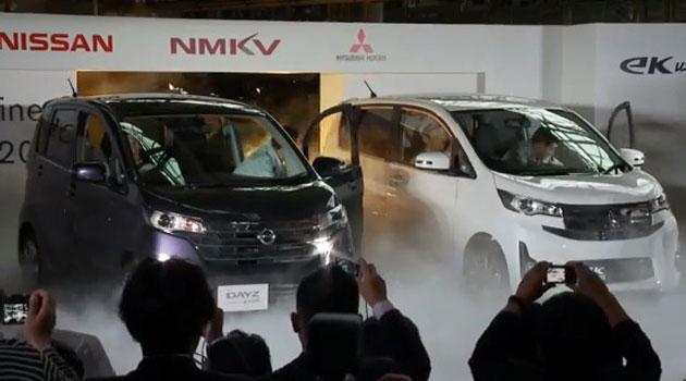 Nissan, Mitsubishi y NMKV celebraron la salida de su mini auto conjunto
