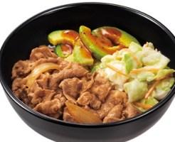 すき家のアボカド牛丼