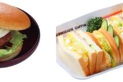 コメダ珈琲店 ハンバーガーとミックスサンド
