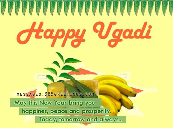 ugadi-greetings