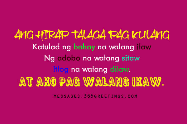 Romantic Tagalog Love Quotes for Him, Sweet Tagalog Love Quotes