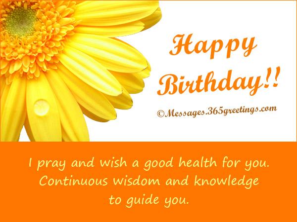 religious-birthday-greetings