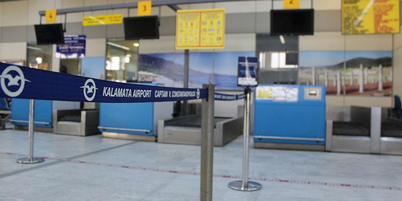 messiniapress-airport