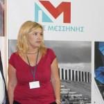 messiniapress-panagopoulou
