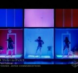 perfume-one-room-discoavi_000286619