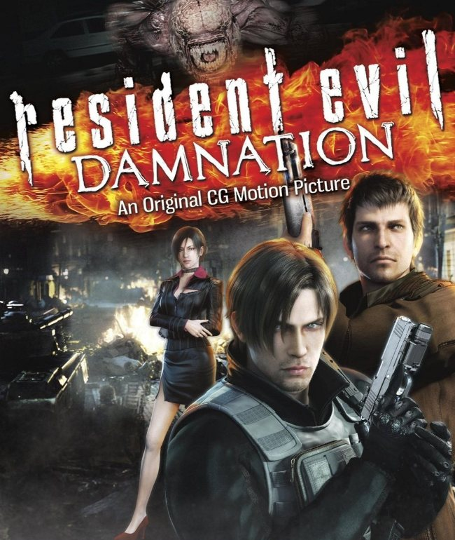 damnation-main