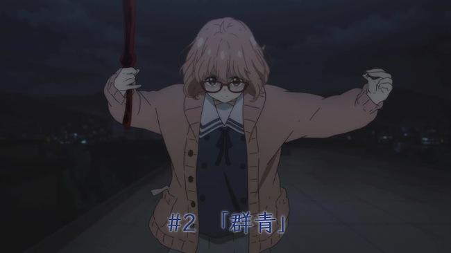 KyoukaiKanata00042