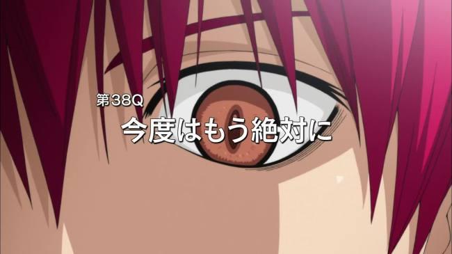 Kuroko_37-00068