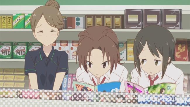 Sakura Trick-Nice choice, Kaede