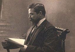 Дмитрий Васильевич Скрынченко