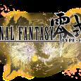 Logo_FF_Type-0_HD