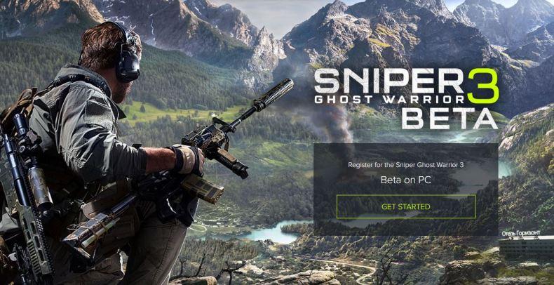beta-ouverte-sniper-ghost-warrrior-3-steam