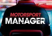 dlc-gt-series-motorsport-manager-4