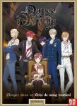 planning-sorties-anime-manga-kaze-mars-2017-dance-with-devils-integrale