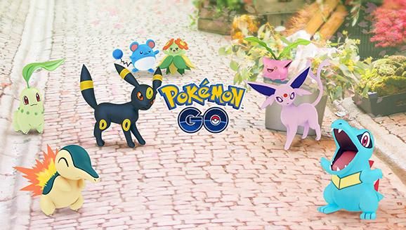 Pokémon Go : les duels et les échanges seront très bientôt disponibles