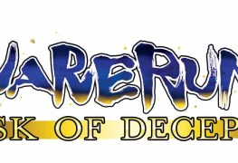 utawarerumono-mask-of-deception-date-de-sortie-screen-logo