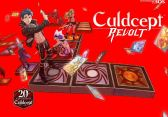 mode-multijoueur-culdcept-revolt-nintendo-3ds-free-dlc