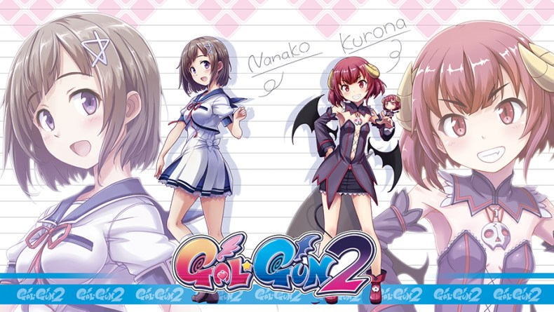 Gal Gun 2 playstation 4 nintendo switch