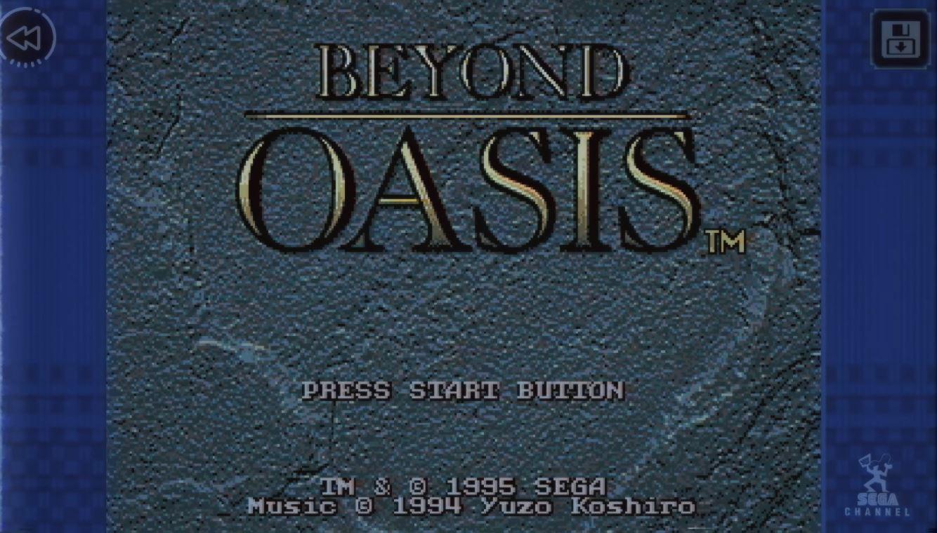 Beyond Oasis en français sur mobiles
