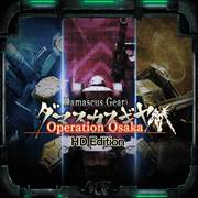 mise à jour playstation store 5 mars 2018 Damascus Gear Operation Osaka